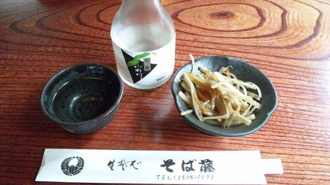 そば藤:①冷酒吟醸小野川600円110507