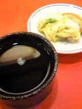 味の店錦:?紹興酒450円100321