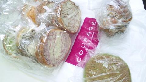 クラージュ:①パン8個包装姿全景150830