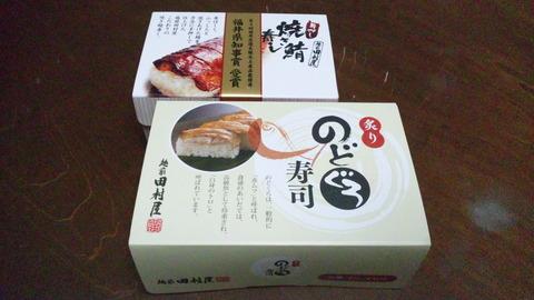 THE GARDEN:①寿司2種箱姿130323