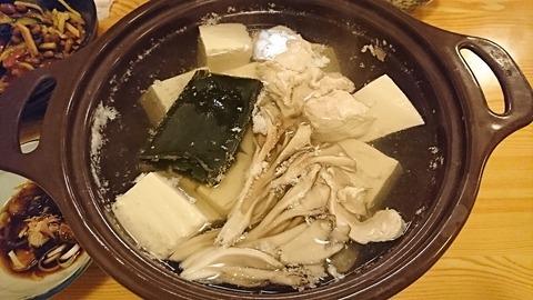 みやはら:①湯豆腐700円171207