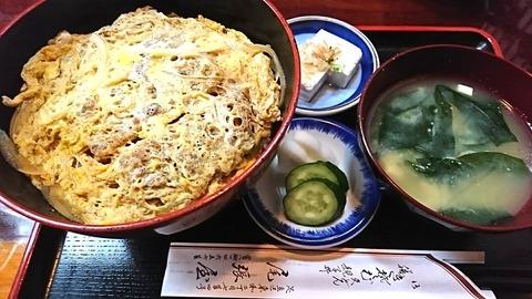 尾張屋:⑩かつ丼900円191129