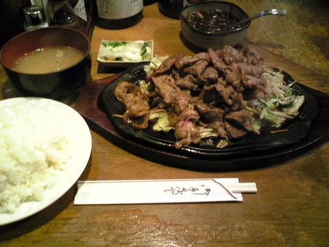 洋食やまぐちさん:?焼肉野菜945飯大盛全景100712