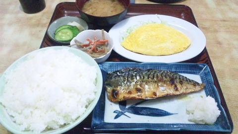 常盤仙食堂:①鯖焼魚定食680他131212