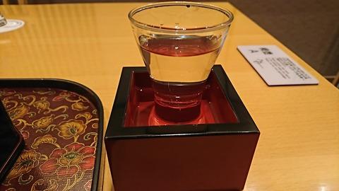 入舟:②平安京1000円190828