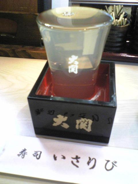 寿司いさりび:③純米杉並木630円101023