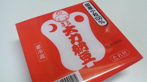 国産小粒100%大力納豆:①箱姿110912