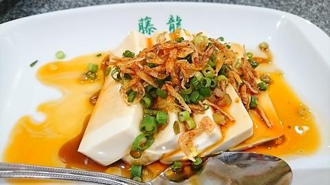 藤龍:④中華冷豆腐350円180815