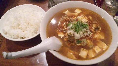 竹:①マーボー麺720連れのご飯全景161207