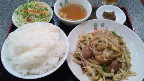 藤龍:①肉野菜定食850飯大100全景150311