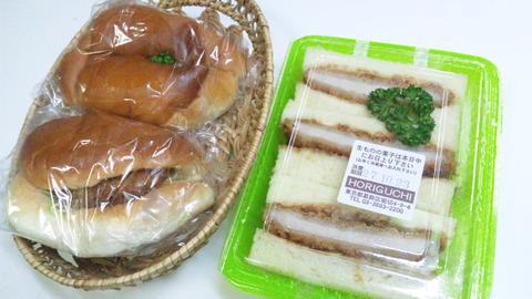 堀口:②パン3種包装姿151023