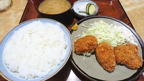 常盤仙食堂:①日替り定食580円190508