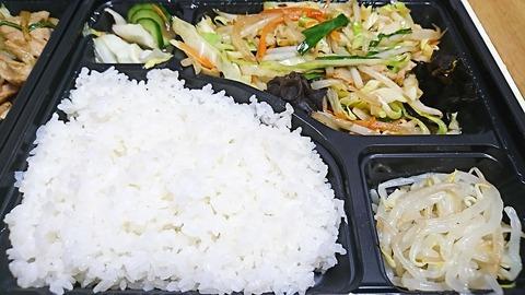 和:⑤野菜炒め弁当700円181225