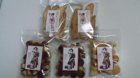 CROSSROAD CAFE:①浅草ビスコッティ二種・小町三種110910