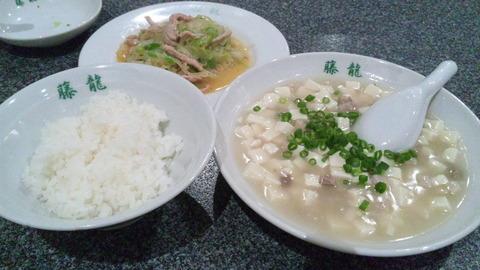 藤龍:①塩漬肉豆腐長葱豚炒全140205
