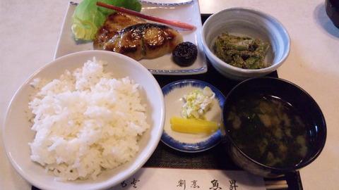 割烹魚昇:①鰆西京焼定食900円全景120504