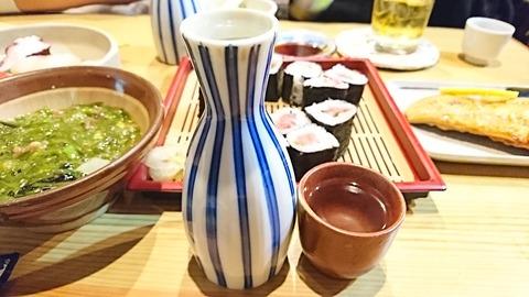 亀寿司:⑥熱燗460円191215