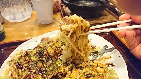 奈可川:⑪麺を箸で詰まんで181120
