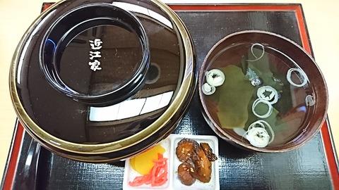近江家:⑦カレー丼750円蓋付190928