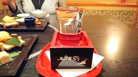 別亭鳥茶屋:②土佐鶴新酒910円180209