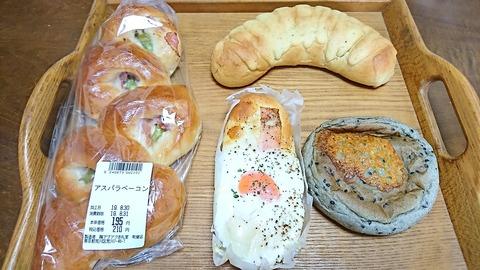 赤札堂:①パン4種190830