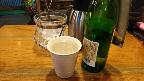 奈可川:②霧島ボトル水割り171226