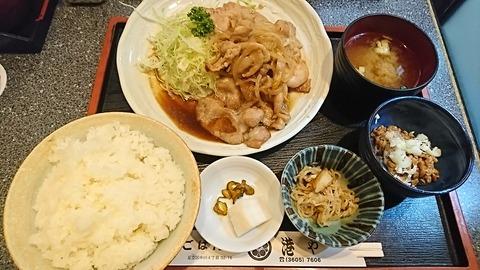 港や:①豚ロースショウガ焼定食900円190531
