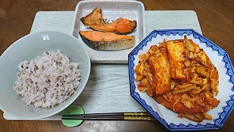 家ご飯1:①五穀米ご飯と2品210117