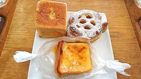 グリーンフィールド:①パン3種171105