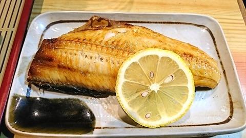亀寿司:⑦ほっけ焼191215