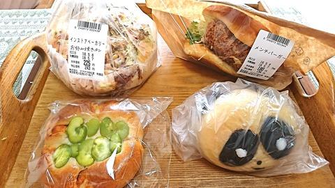 赤札堂:②パン4種袋姿180506