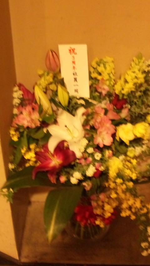 大統領:⑰3周年記念の花140322