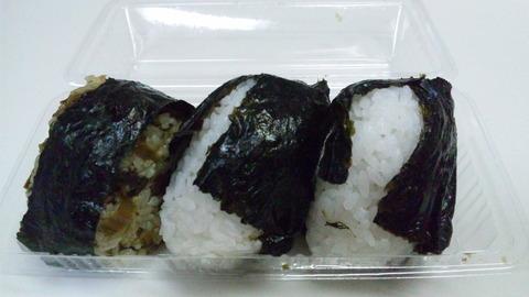鈴屋:①たらこシャケ高菜各130円全景110417