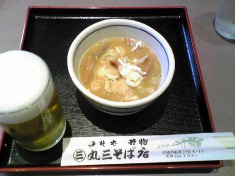 そば処丸三:①ビールと煮込み全景100918