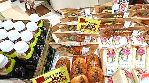 赤札堂:店②メンチバーガー売場180506