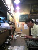 アジアン本舗餃子:店③カウンター席100906