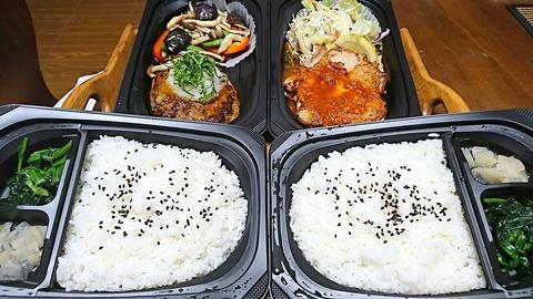 ガスト:②焼キ野菜ハンバク若鶏グリル190611