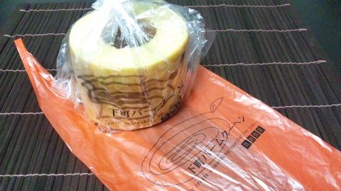 下町バームクーヘン:①チーズ300包装姿131210