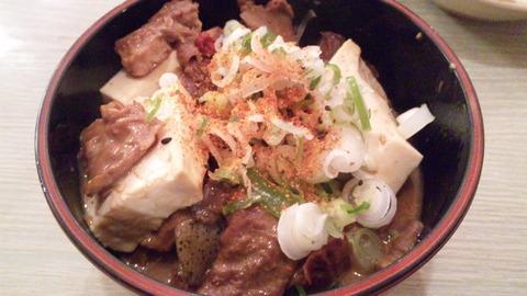 浅草弥太郎スタミナ屋:②もつ煮豆腐420円120212