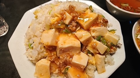 鳳来:⑩炒飯にマーボー豆腐掛けて191217
