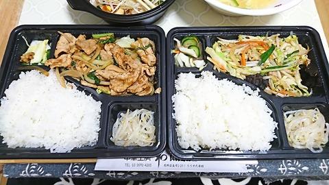 和:①ショウガ焼肉870野菜炒メ700円181225