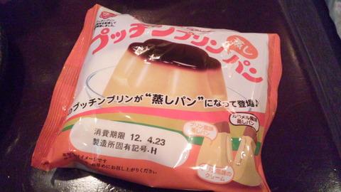 ファミリーマート:①プッチンプリン蒸しパン126円袋姿120421