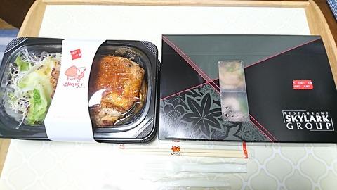 ガスト:①若鶏グリル豚生姜焼箱姿190521