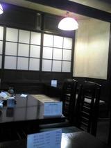 嵯峨野:店②壁際小上がり席100917