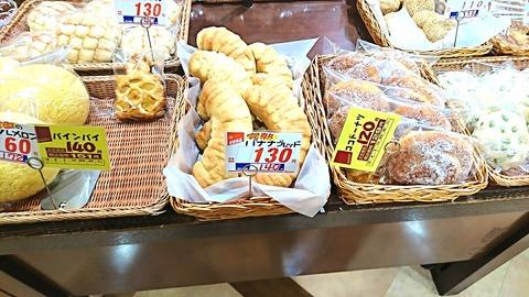 赤札堂:店③完熟バナナブレッド売場190830