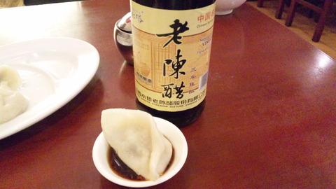 盛香園:⑥水餃子は中国の黒酢で131127
