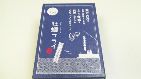 TAU101:①牡蠣フライセンベイ583箱姿140506