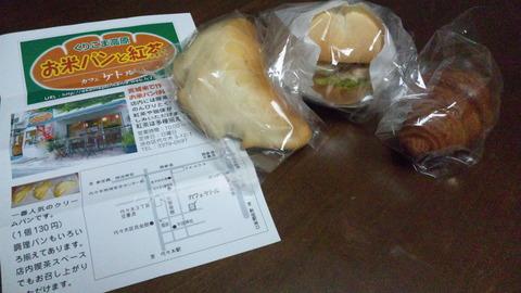 カフェケトル:①店のチラシとパン3種120810