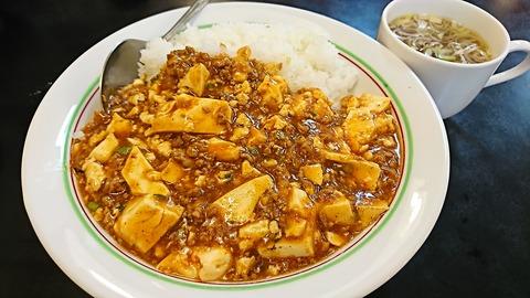 ピリカ:①マーボー丼690円170203