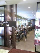 Cafe Comfort:店②三省堂2階入口と店内100912